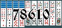 Пасьянс №78610
