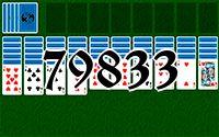 Пасьянс №79833