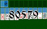 Пасьянс №80579