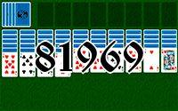 Пасьянс №81969