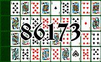 Пасьянс №86173