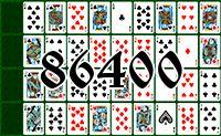 Пасьянс №86400