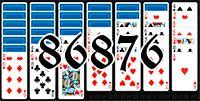 Пасьянс №86876