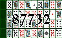 Пасьянс №87732
