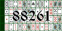 Пасьянс №88261