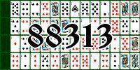 Пасьянс №88313