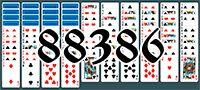 Пасьянс №88386