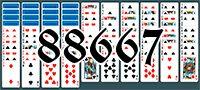 Пасьянс №88667