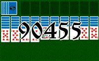 Пасьянс №90455