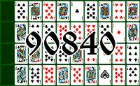 Пасьянс №90840