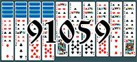 Пасьянс №91059