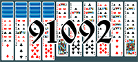 Пасьянс №91092