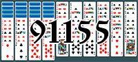 Пасьянс №91155