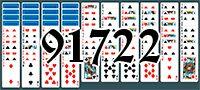 Пасьянс №91722