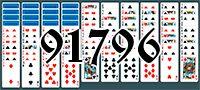 Пасьянс №91796