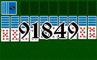 Пасьянс №91849
