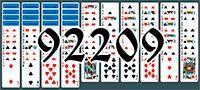 Пасьянс №92209