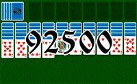 Пасьянс №92500