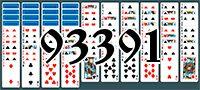 Пасьянс №93391