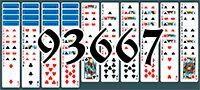 Пасьянс №93667