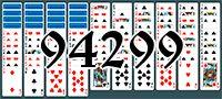 Пасьянс №94299