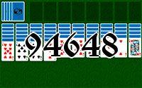 Пасьянс №94648
