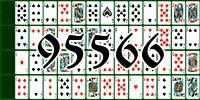 Пасьянс №95566