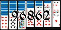 Пасьянс №96862