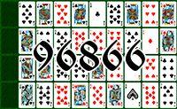 Пасьянс №96866