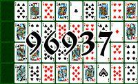 Пасьянс №96937