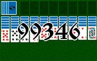 Пасьянс №99346