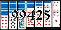 Пасьянс №99425