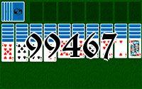 Пасьянс №99467