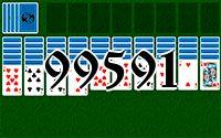Пасьянс №99591