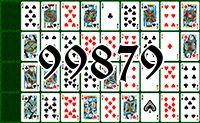 Пасьянс №99879