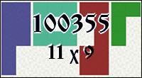 Полимино №100355