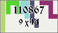 Полимино №110867