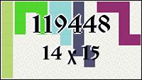 Полимино №119448