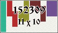 Полимино №152309