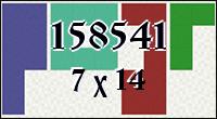 Полимино №158541