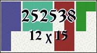 Полимино №252538