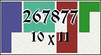 Полимино №267877