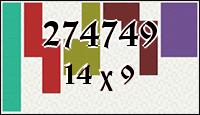 Полимино №274749