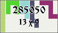 Полимино №285050