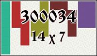 Полимино №300034