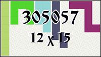 Полимино №305057