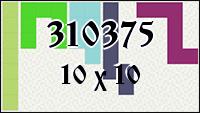 Полимино №310375