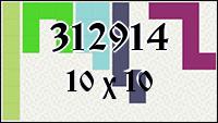 Полимино №312914