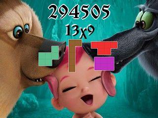 Пазл полимино №294505