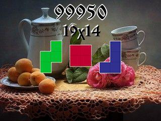 Пазл полимино №99950
